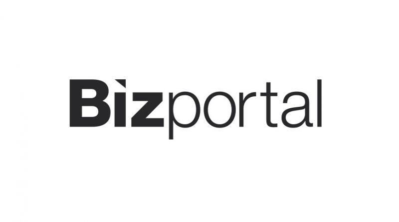 bizportal לוגו